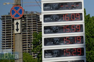 АМКУ признал завышенными цены на бензин