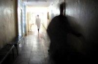 """На Прикарпатье задержали """"черных трансплантологов"""""""