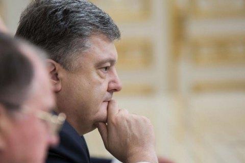 Порошенко не подписал закон о Госбюро расследований в положенные сроки