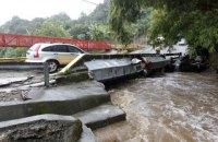 """20 человек стали жертвами шторма """"Нейт"""" в Латинской Америке"""