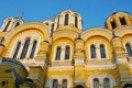 Київ: пост-велич архітектури