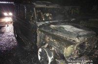 У Костополі спалили автомобіль депутата Рівненської облради