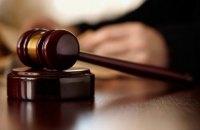 """Радницю голови правління """"Юніон Стандард Банку"""" судитимуть через розтрату 384 млн грн"""