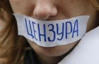 """В УНИАНе запретили """"трогать"""" Януковича"""