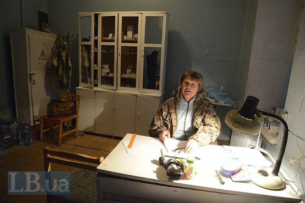 Раньше Людмила работала главврачом в Днепропетровской области в центре первичной медико-санитарной помощи
