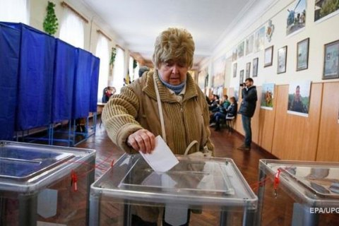 55,77% избирателей проголосовали на внеочередных выборах мэра в Кривом Роге