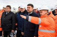 """Гройсман: производство """"Укргаздобычи"""" по итогам года вырастет до 15,2 млрд кубометров"""
