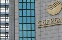 Бізнесмени почали повертати капітали в РФ через західні санкції, - Bloomberg