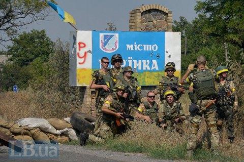 Біля Мар'їнки поранено чотирьох військових