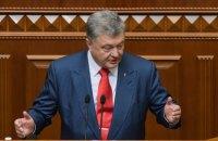 Порошенко: Украина смогла выстроить эффективные отношения с администрацией Трампа