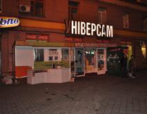 В Днепропетровске значительно упростили процедуру легализации уличных киосков