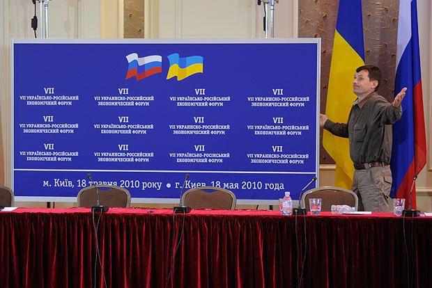 Украина и Россия - конкуренты во многих сферах бизнеса