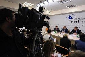 """Онлайн-трансляция круглого стола """"Ожидает ли Украину парламентский кризис?"""""""