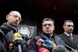 """Яценюк призвал активистов Евромайдана """"набраться терпения и мудрости"""""""