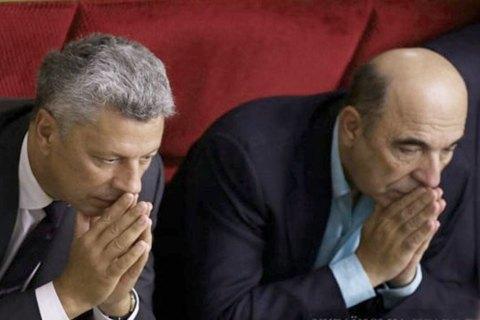 У Бойка і Рабіновича поки що не вистачило депутатів для нової групи в Раді