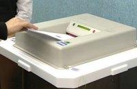 КИУ намерен ввести электронное голосование на выборах