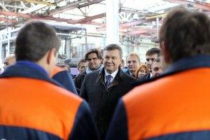 Аквариум для Януковича
