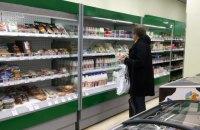 У Держдумі Росії відкрили супермаркет