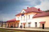 У Хусті відреставрували вокзал