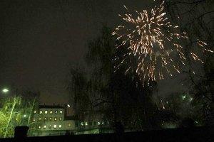 Трое детей пострадали от фейерверка в Запорожской области
