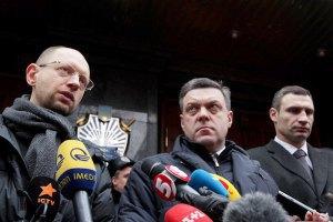 Розпочалася зустріч лідерів опозиції з Януковичем