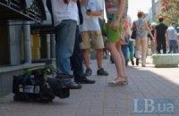 Под Одессой напали на журналистов