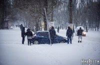 В Украине могут закрыть трассы еще в трех областях