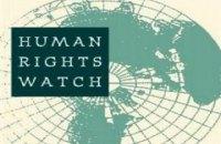 Ситуация со свободой слова в Украине не улучшилась, - Human Rights Watch