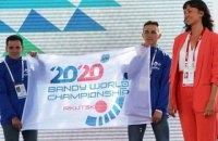 Россия не пустила сборную Китая по хоккею с мячом на ЧМ-2020 в Иркутске