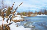 У перший день весни у низці областей України буде дощ та невеликий сніг