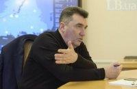 """Одна из стран отказалась участвовать в """"Крымской платформе"""" под давлением России, - Данилов"""