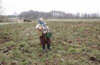 Украинцы рассказали, сколько хотят получить за землю