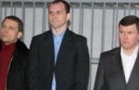 Суд повторно амнистировал руководителей «Днепрогаза»