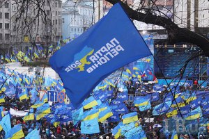 Херсонские власти выгоняют бюджетников на митинг за Януковича, грозя увольнением