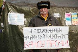 Юго-восток не заметил ущемления прав русскоязычных, - опрос