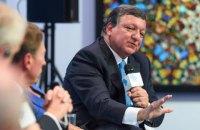 Баррозу устроился в Goldman Sachs