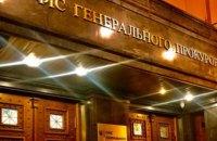 Підозрюваному у вибуху на День Незалежності в Києві й інших резонансних злочинах обрали запобіжний захід