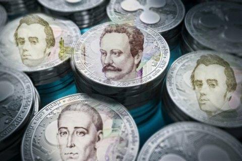 Гривня йде в «цифру»: навіщо Україні власна електронна валюта