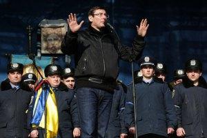 СБУ возбудила уголовные дела против Добкина и Кернеса, – Луценко