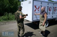 """У """"ДНР"""" обмежили продаж хліба одним буханцем у руки"""