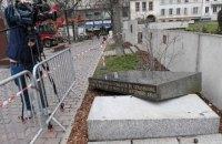 В Страсбурге вандалы разрушили еврейский мемориал