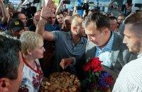 Саакашвілі прилетів в Україну