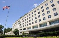 Обнародованы документы Госдепа, касающиеся отношений с Украиной