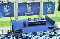Украинская ассоциация футбола провела конгресс во Львове вопреки карантину