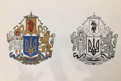 Конкурс на Великий герб України: смішні картинки і конфлікт інтересів