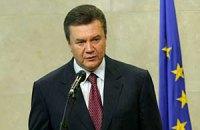 Янукович выразил соболезнования в связи с авиакатастрофой в России