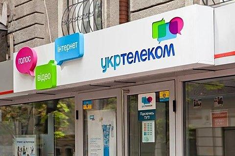 "Столична прокуратура стягнула з ""Укртелекому"" 1 млн гривень"