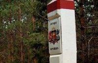 Латвія слідом за Литвою оголосила надзвичайну ситуацію на кордоні з Білоруссю через мігрантів