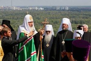 Патріарх Кирило відслужив літургію в Лаврі