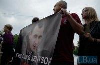 Російська генпрокуратура направила до суду справу Сенцова